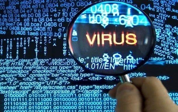 Кіберполіція попереджає про масове розповсюдження вірусу Scarab