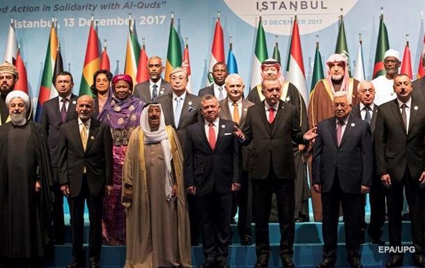 57 мусульманських держав погодилися визнати Єрусалим столицею Палестини