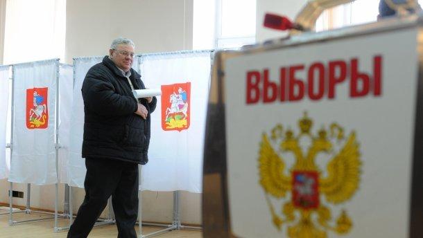 Вибори вРосії таки призначили на річницю анексії Криму