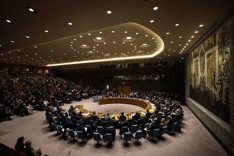 Іран поскаржився вООН: США втручаються увнутрішні справи