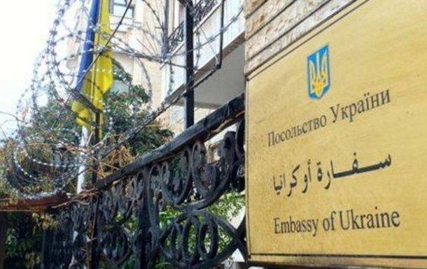 Україна немає послів в17 державах