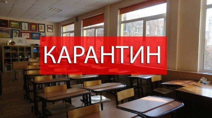 Ушколах Миколаєва зупинили навчання через ГРВІ тагрип