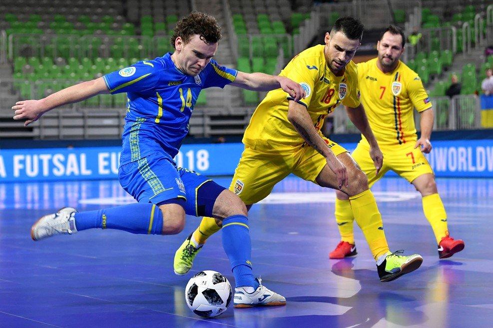 Україна перемогла Румунію і вийшла вплей-оф ЧЄ-2018 зфутзалу