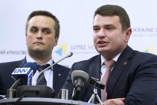 Холодницький не з'явився надопит ГПУ— ЗМІ