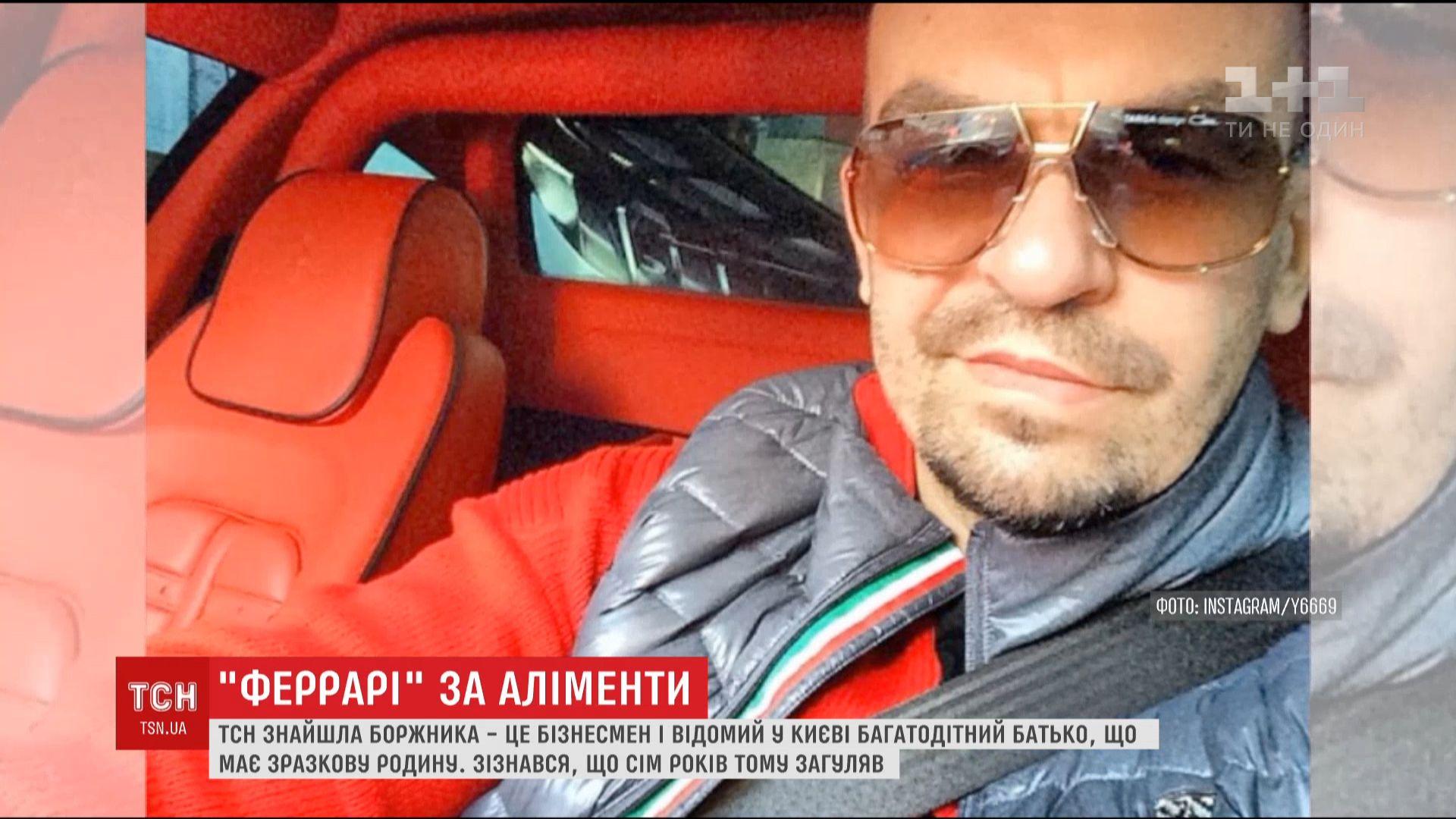 У відомого бізнесмена відібрали Ferrari через борги заліментів