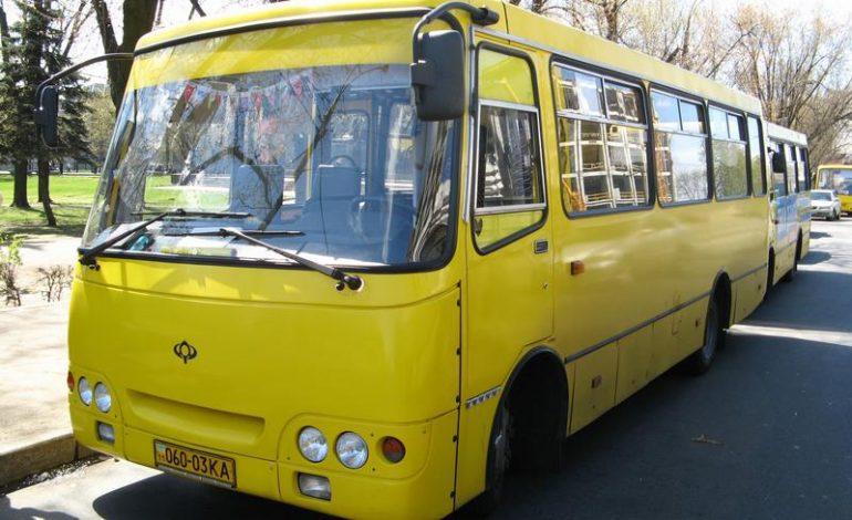 В Івано-Франківську скасовують один із автобусних маршрутів