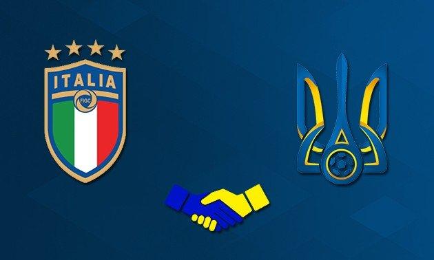 Україна зіграла внічию з Італією | Футбол
