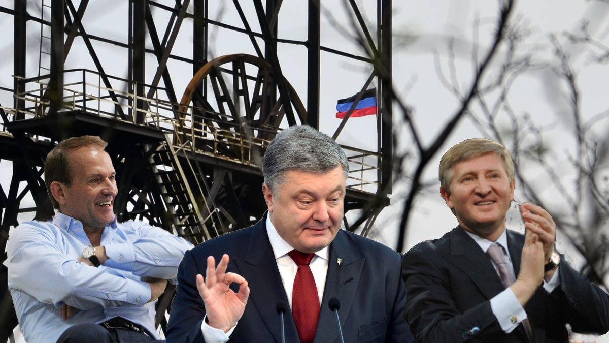 """Ми не будемо говорити, що Путін хороший. Плювати я хотів і на """"Боржомі"""", і на вино, - директор """"Руставі-2"""" Гварамія - Цензор.НЕТ 2743"""