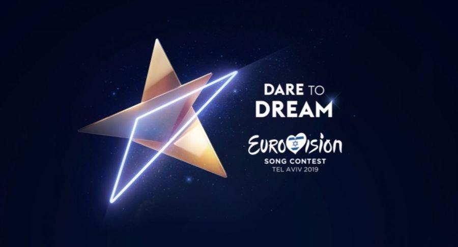 Євробачення-2019: показали логотип конкурсу
