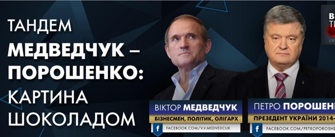 Зеленський оголосив війну Віктору Медведчуку: чи не втече кум до кума? - Цензор.НЕТ 8892