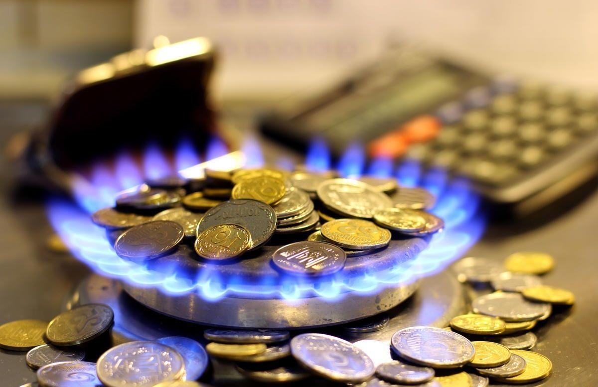 Доставку газу рахуватимуть по-новому: хто заплатить найменше