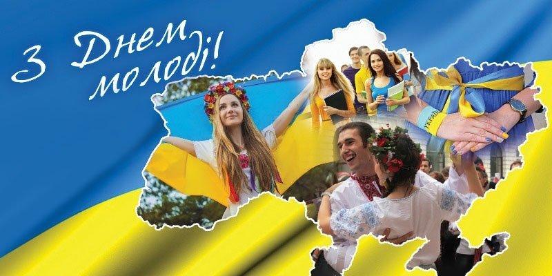 У Луцьку День молоді святкуватимуть у серпні