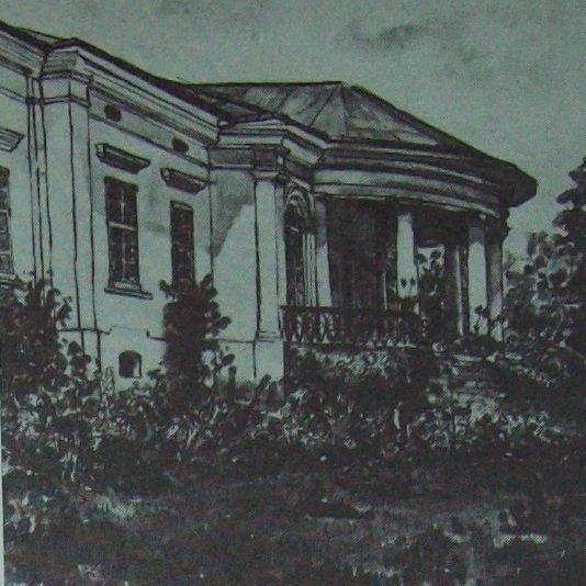 Палац в Мишеві, 1936