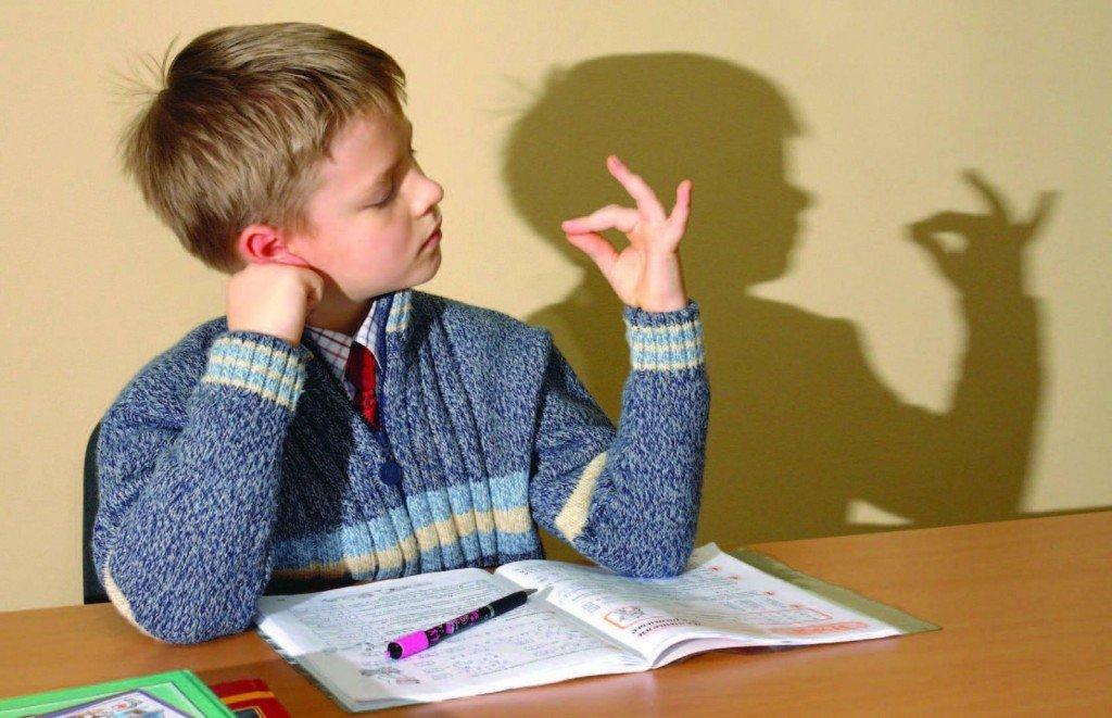 Студент не хочет учиться советы психолога