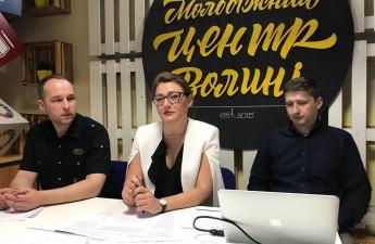 c6d30573775afe У Луцьку проведуть телешоу з призом у $10 000