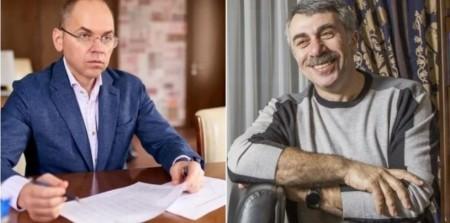 Українці довіряють лікарю Комаровському більше, ніж міністру Степанову. Опитування