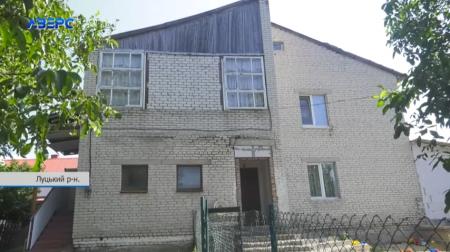 Чужі у своїй хаті: в Луцькому районі селяни не можуть приватизувати житло