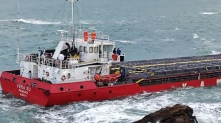 Біля узбережжя Болгарії затонуло судно з отруйним вантажем карбаміду - volynfeed.com