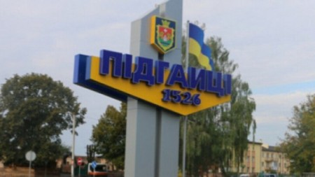 Найкращий логотип обирають у громаді поблизу Луцька, фото-1