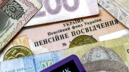 Українцям почнуть виплачувати підвищені пенсії: кому додали 1 000 грн