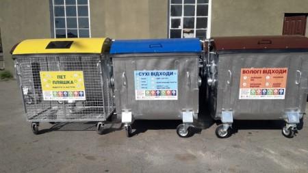 У Луцьку може подорожчати вивіз сміття - volynfeed.com