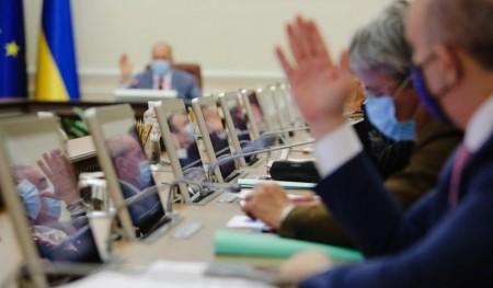 Кабмін зобов'язав невідкладно відновити доступ до реєстру е-декларацій