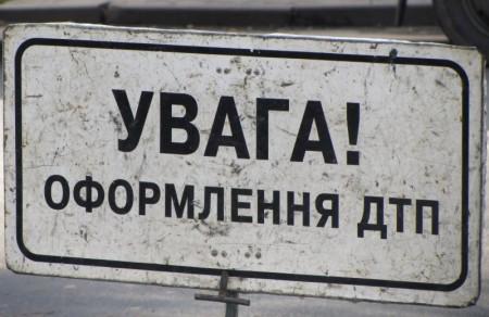 У Луцьку водій КамАЗа спровокував масштабну ДТП. Відео