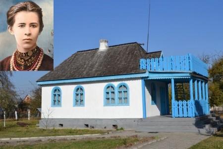 Будівництво шкіл і реставрація будинку Лесі Українки: з ДФРР на Волинь виділили понад 154 мільйони