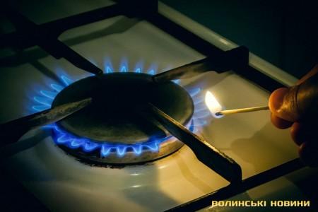 Уряд вдвічі знизив тариф для українців без постачальника газу