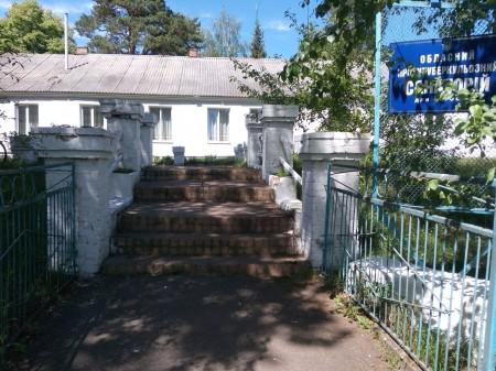 На Волині продають будівлю обласного протитуберкульозного санаторію