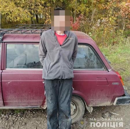 Затримали волинянина, який забрав у лісі закладку з наркотиками - volynfeed.com