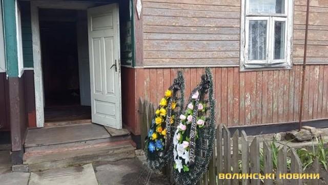 Чоловік згорів у власній хаті (ФОТО), фото-6