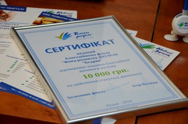 Два дитячі садочки отримали гранти (ФОТО), фото-6