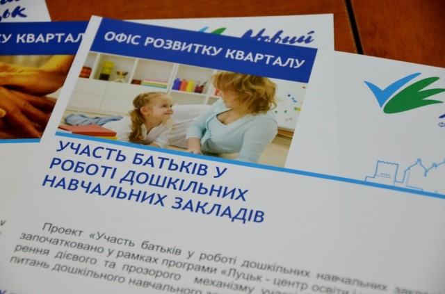 Два дитячі садочки отримали гранти (ФОТО), фото-4