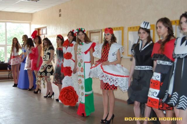 Паперові сукні розглядали у Луцьку (ФОТО), фото-8