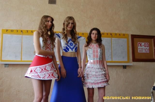Паперові сукні розглядали у Луцьку (ФОТО), фото-5