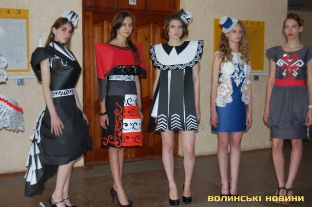 Паперові сукні розглядали у Луцьку (ФОТО), фото-2