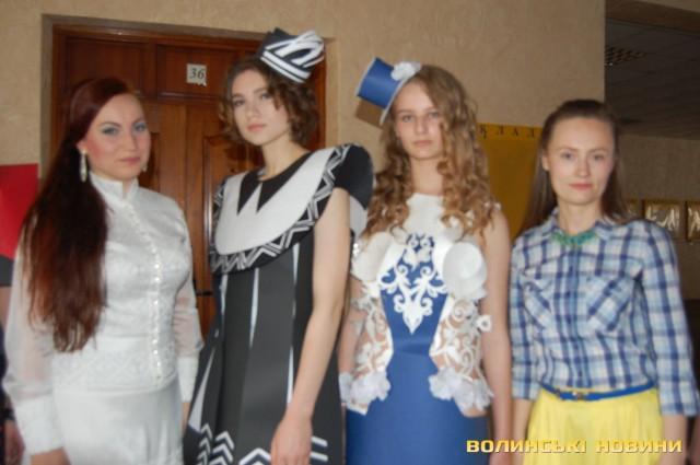 Паперові сукні розглядали у Луцьку (ФОТО), фото-1