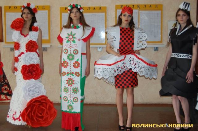 Паперові сукні розглядали у Луцьку (ФОТО), фото-7