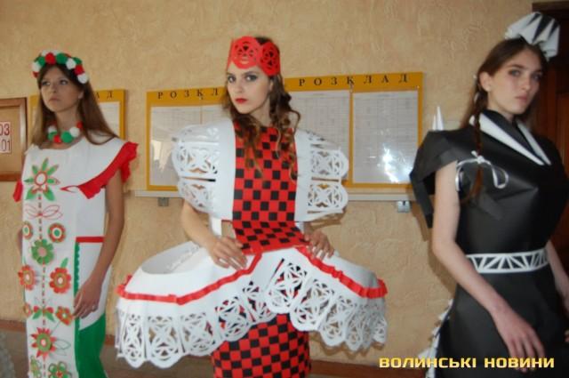 Паперові сукні розглядали у Луцьку (ФОТО), фото-4