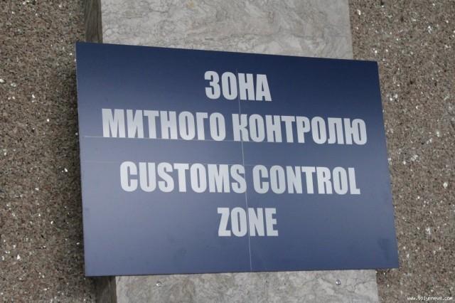 Харьковские таможенники задержали контрабандистов