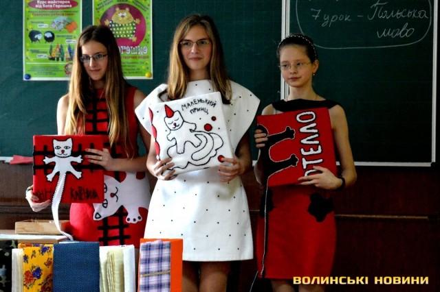 1f8a5993047d7d Художник Ірина Жичук (Щуцька)
