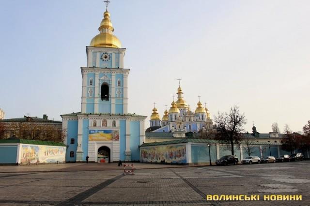 Михайлівський Золотоверхий монастир, який став місцем прихистку