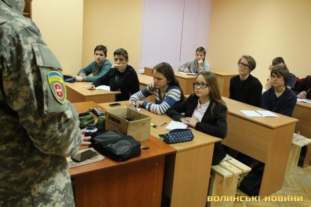 Навчання із самозахисту у Луцьку (ФОТО), фото-8