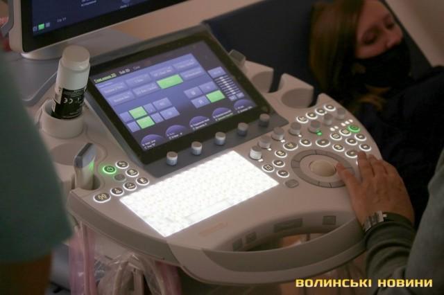 Волинський перинатальний центр купив надсучасний УЗД-апарат за 6,6 млн
