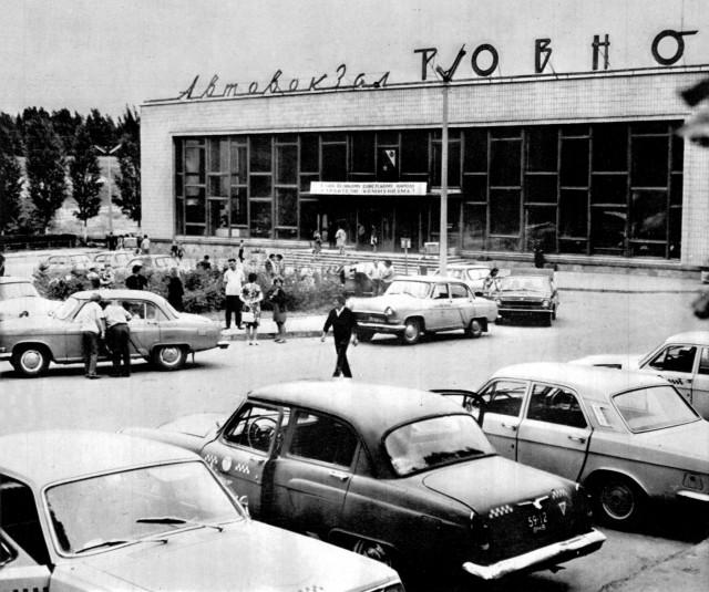 Рівненський автовокзал