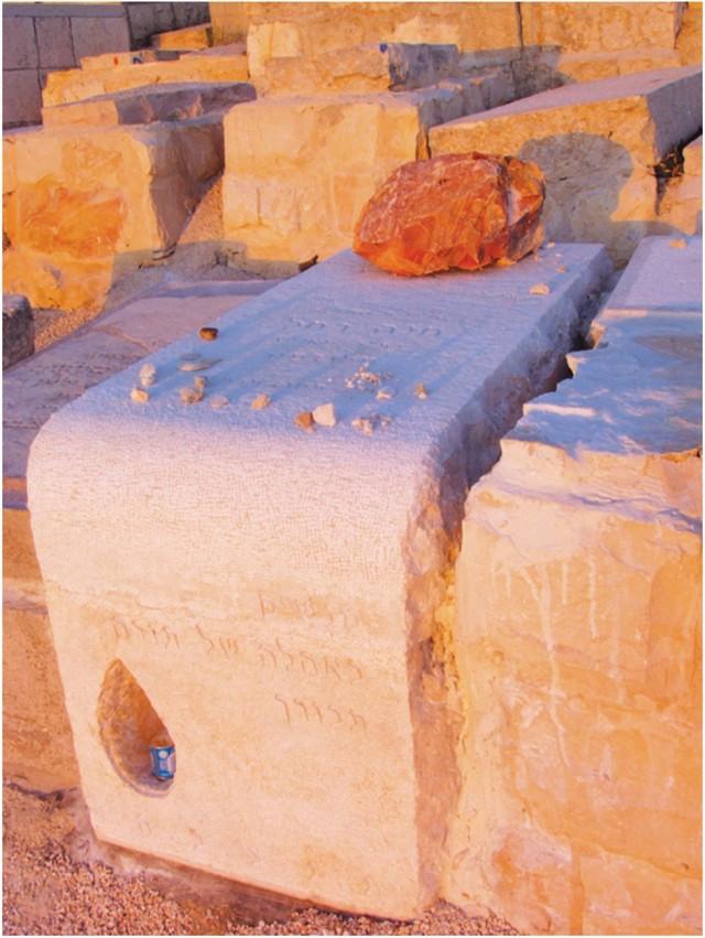 Могила Хани-Рахель після відновлення, 2004 р.